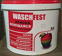 Краска водно-дисперсионная акриловая моющая waschfest (7 кг)