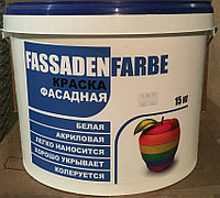 Краска водно-дисперсионная фасадная fassadenfarbe (7 кг)