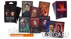 Карточная игра Мафия. Большой Город