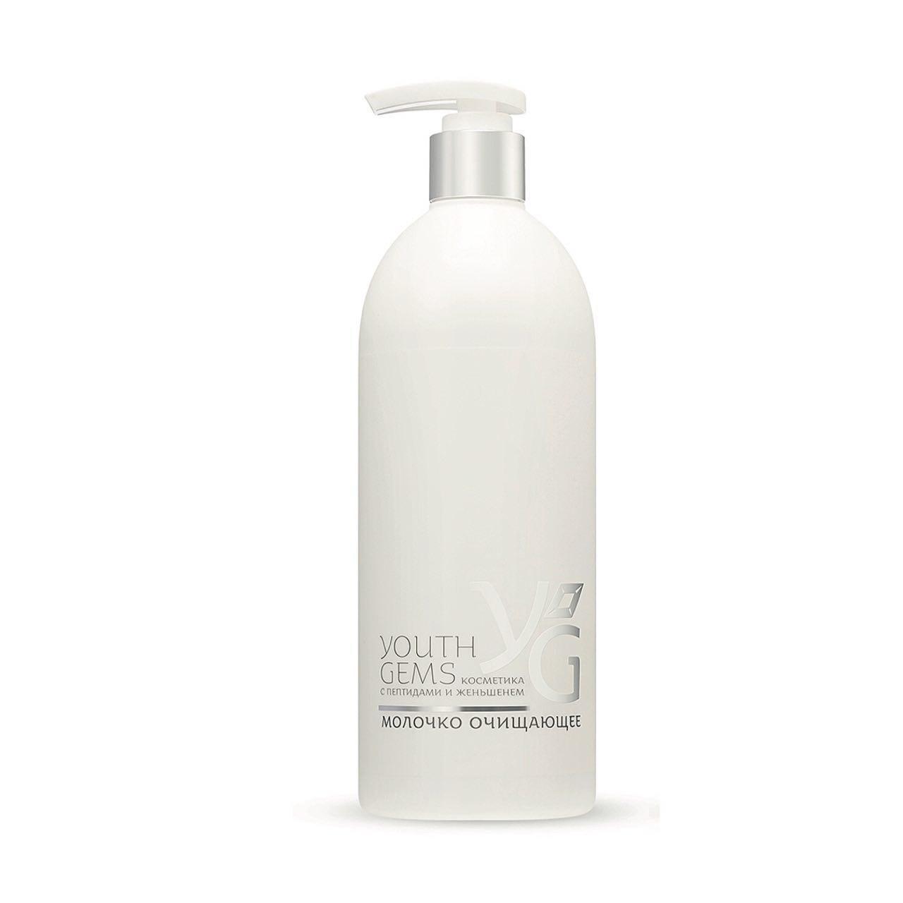 Молочко Очищающее для тела Youth Gems с пептидами и экстрактом женьшеня 500 мл