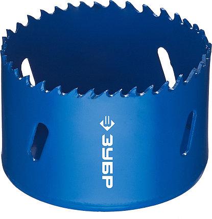 Коронка биметаллическая, быстрорежущая сталь, глубина сверления до 38мм, d-68мм, ЗУБР, фото 2
