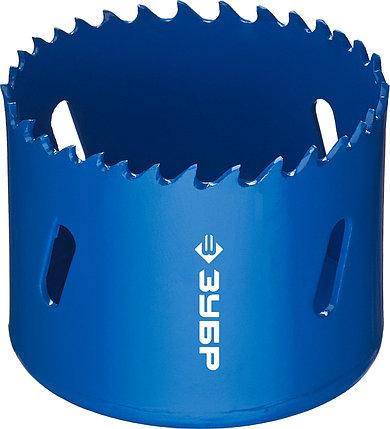 Коронка биметаллическая, быстрорежущая сталь, глубина сверления до 38мм, d-57мм, ЗУБР, фото 2
