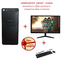 "Компьютер SMART AMD E1-6010 (1.35GHz)  + Монитор18.5"" SMART CM185G02-O"