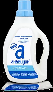Анавидин Комплит 0,75л.Концентрат