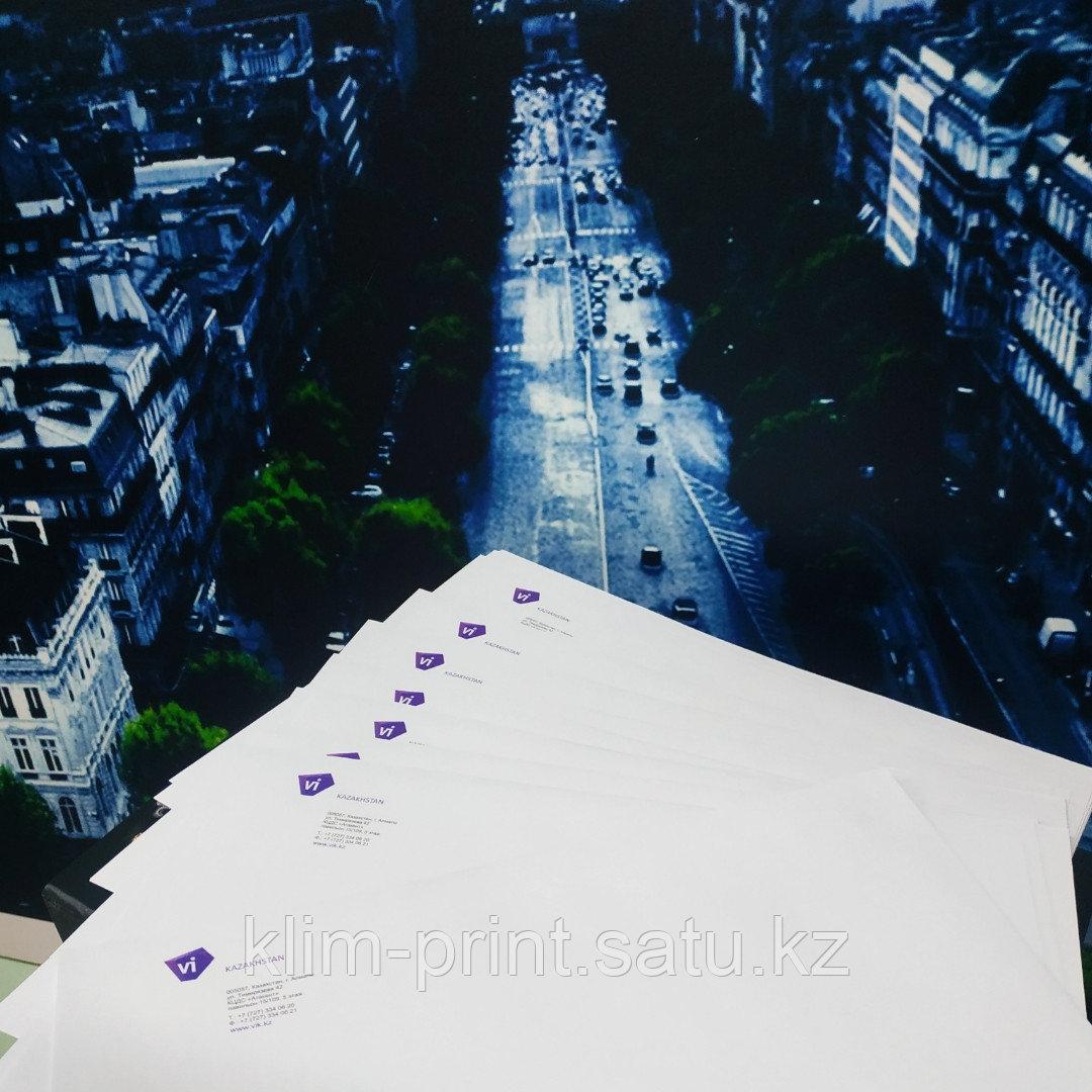 Печать на конвертах в Алматы,срочно а5