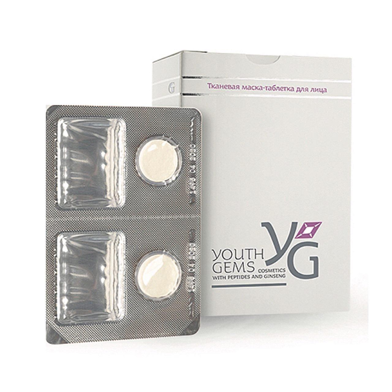 Тканевая Маска-таблетка для лица Youth Gems с пептидами Хавинсона и экстрактом женьшеня 2 шт