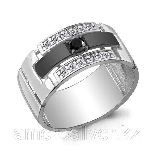 Кольцо из серебра с нанокристаллом синт. и фианитом  Aquamarine 68604АЧ