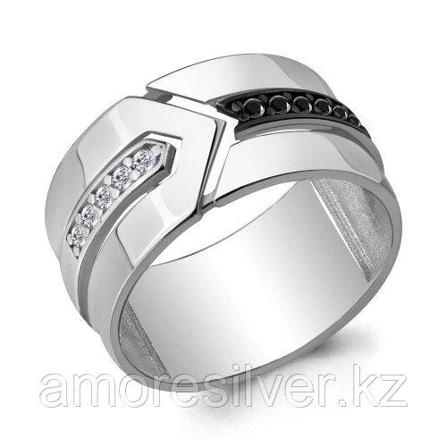 Кольцо из серебра с фианитом и нанокристаллом синт.  Aquamarine 68608АЧ