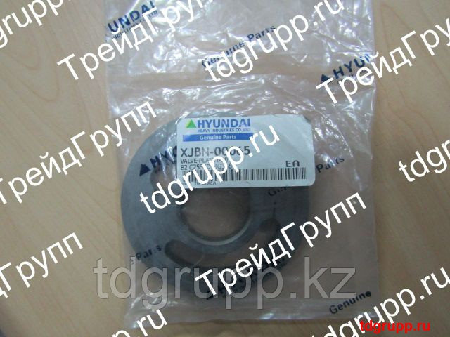 XJBN-00065 Распределительная плита (plate-valve) Hyundai R250LC