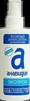 Анавидин - Экспроф 200мл(спрей) кожный антисептик