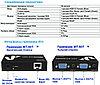 Удлинитель VGA+Аудио по одному кабелю UTP/FTP Cat5/5e/6 до 50м., фото 4
