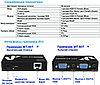 Удлинитель  MT-100T VGA+Аудио по одному кабелю UTP/FTP Cat5/5e/6 до 100м., фото 3