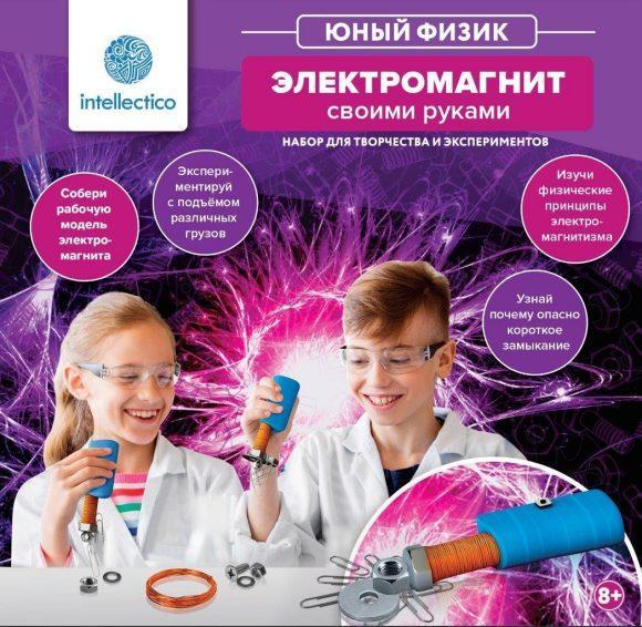 """Набор для опытов """"Юный физик: Электромагнит своими руками"""""""