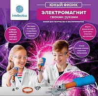 Научные развлечения Набор для опытов «Юный физик. Электромагнит своими руками»