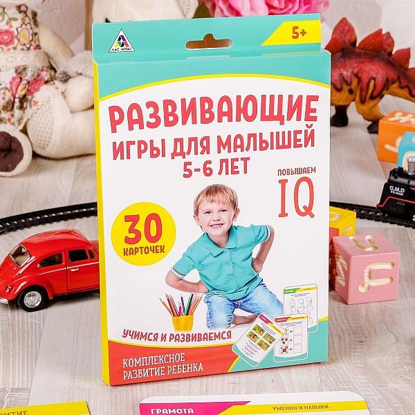 """Развивающие игры для малышей 5-6 лет """"Учимся и развиваемся"""""""