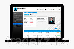 Программное обеспечение VGL Клиент, лицензионный ключ