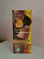 Бэлисс - Антицеллюлитный моделирующий крем Hot на основе перца