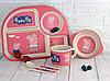 Набор детской бамбуковой посуды Свинка Пеппа розовый, фото 5