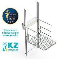 Небольшой вертикальный подъемник для инвалидов