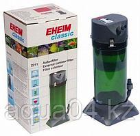 EHEIM classic 2211 Фильтр внешний (300 л\ч)