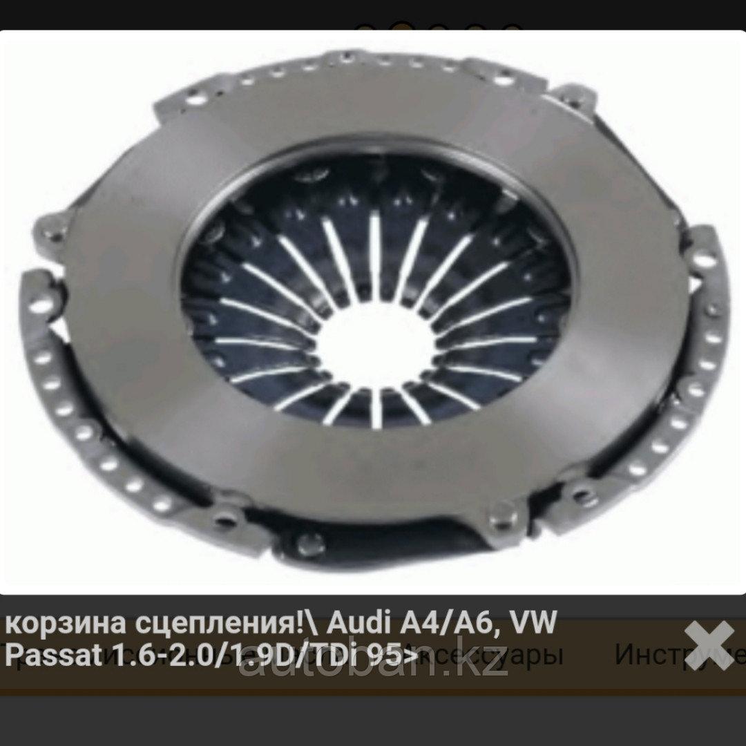 Корзина сцепления Volkswagen Passat B5