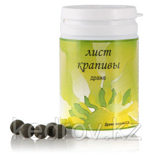 Крапива лист (профилактика анемии), драже 50 гр.
