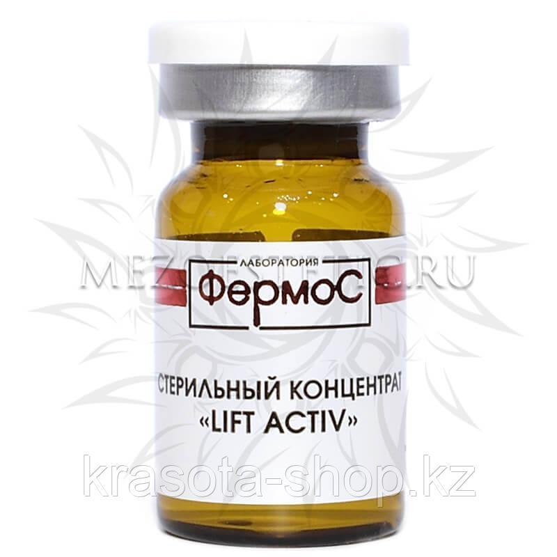 """Стерильный концентрат """"Lift Activ"""", Kosmoteros, 6 мл"""