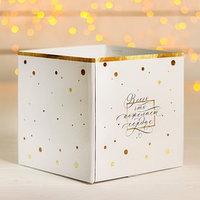 Коробка для подарков 'Все, что пожелает сердце'