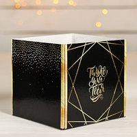 Коробка для подарков 'Только для тебя'