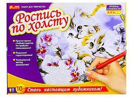 Набор для творчества:  Котята