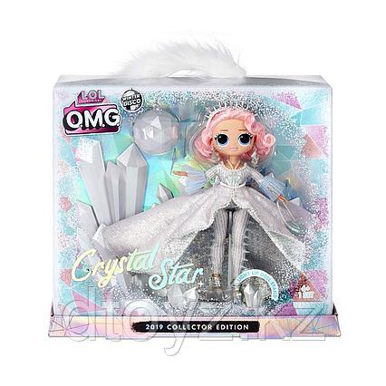 LOL Surprise OMG Модная кукла Crystal Star Хрустальная Звезда (коллекционная)