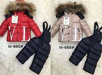 Комбинезон с курткой зимний Valentino & Moncler от 1 до 7 лет для мальчиков и девочек., фото 1