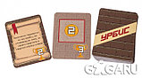 Настольная игра Урбис, фото 7