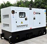 Генератор дизельный LG80,  LEEGA - 64 кВт открытый тип с АВР, фото 2