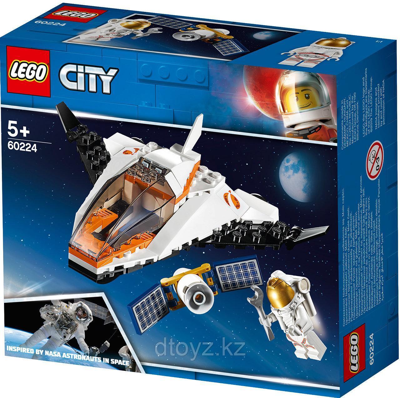 Lego City 60224 - Миссия по ремонту спутника Лего Сити