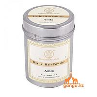 Натуральный порошок Амла (Amla Powder KHADI), 150 г.