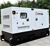 Генератор дизельный LG110,  LEEGA - 88 кВт открытый тип с АВР, фото 2