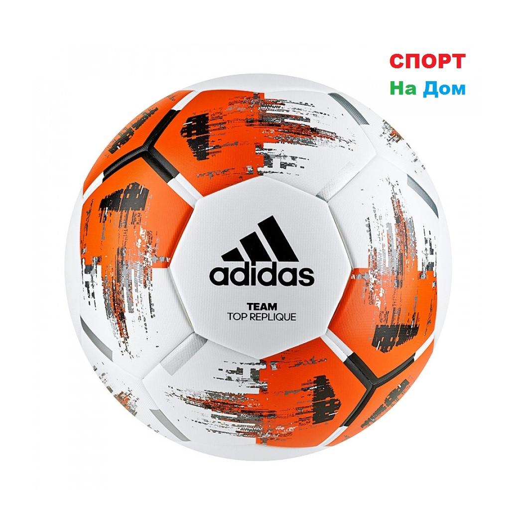 Футбольный мяч ADIDAS TEAM (реплика) размер 5