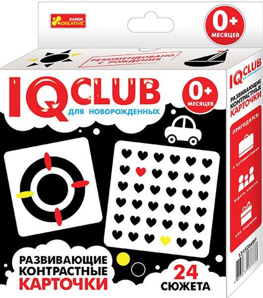 IQ  CLUB: Для новорожденных 0+
