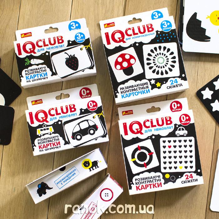 IQ  CLUB: Для новорожденных Узоры