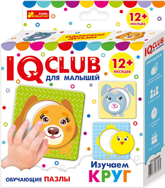 IQ  CLUB: Изучаем круг