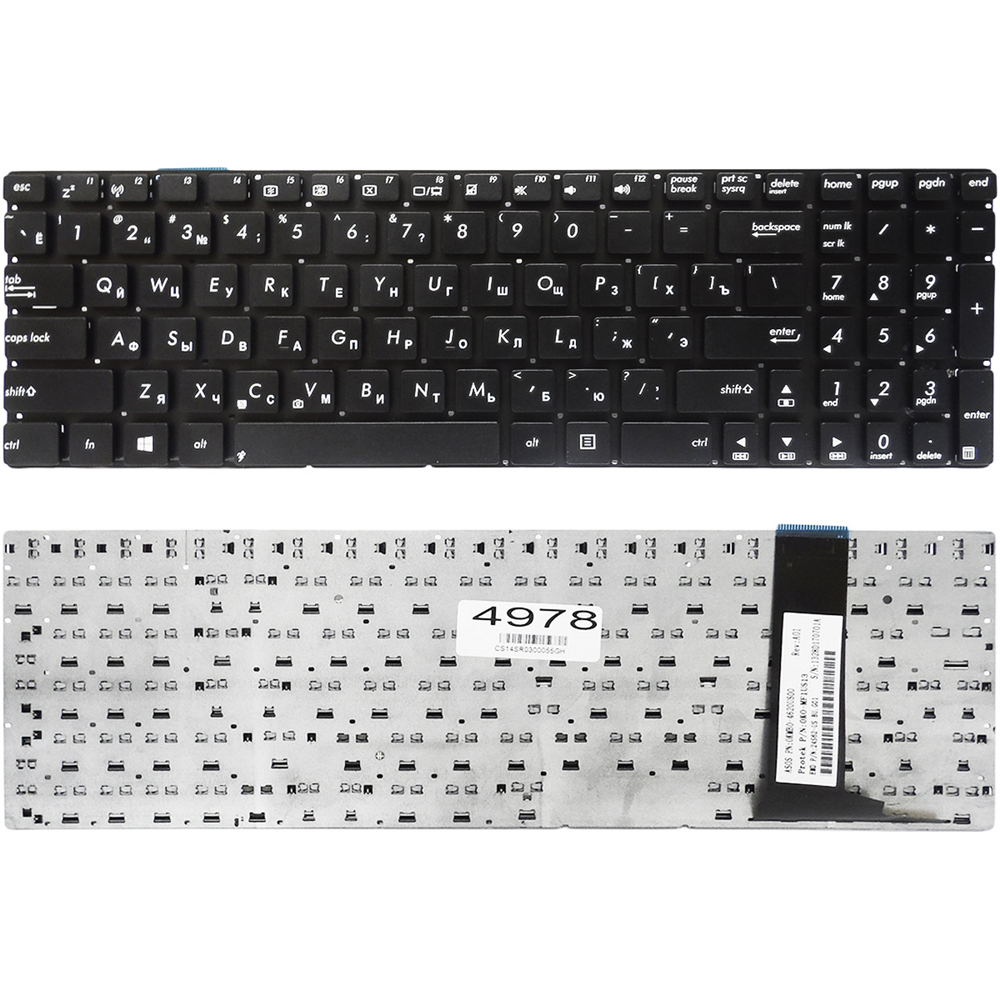Клавиатура для ноутбука Asus G56, N56, N56D, N56DP, N56DY, N56J, N56JR, N56V, черная, без рамки, гор. Enter