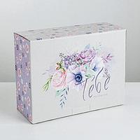 Коробка‒пенал «Тебе на счастье», 30 × 23 × 12 см