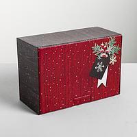 Коробка‒пенал «Тепла и уюта», 22 × 15 × 10 см