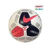Футбольный мяч Merlin N Strike (реплика) размер 5