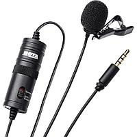 Микрофон петличка Boya BY-M1