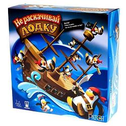 Magellan  Настольная игра Не раскачивай лодку!