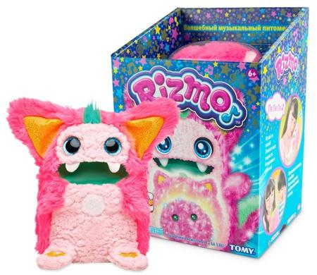 Rizmo Ризмо Интерактивная игрушка, розовый