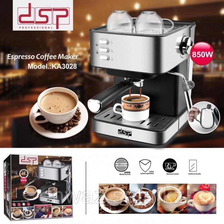 DSP, полуавтоматическая кофемашина