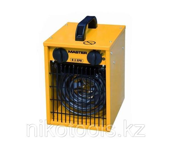 Электрический нагреватель воздуха Master B 2 EPB